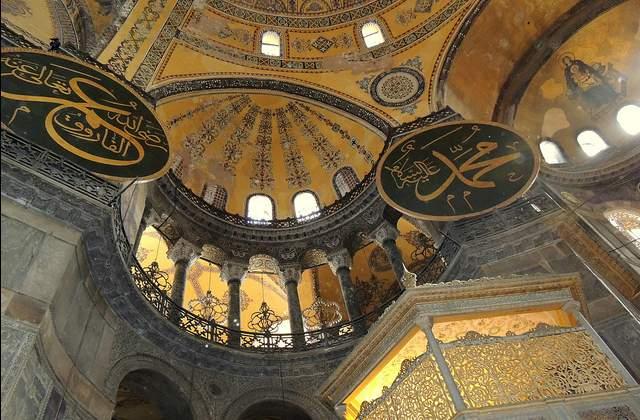Inside Hagia Sophia in Istanbul